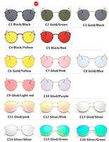 משקפי שמש קלאסיים עדשה עגולה לנשים