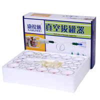 24Pcs Massage Cans Cups Chinese Body Vacuum Cupping Kit Pull Out A Vacuum Apparatus Therapy Relax Massagers Curve Suction Pumps