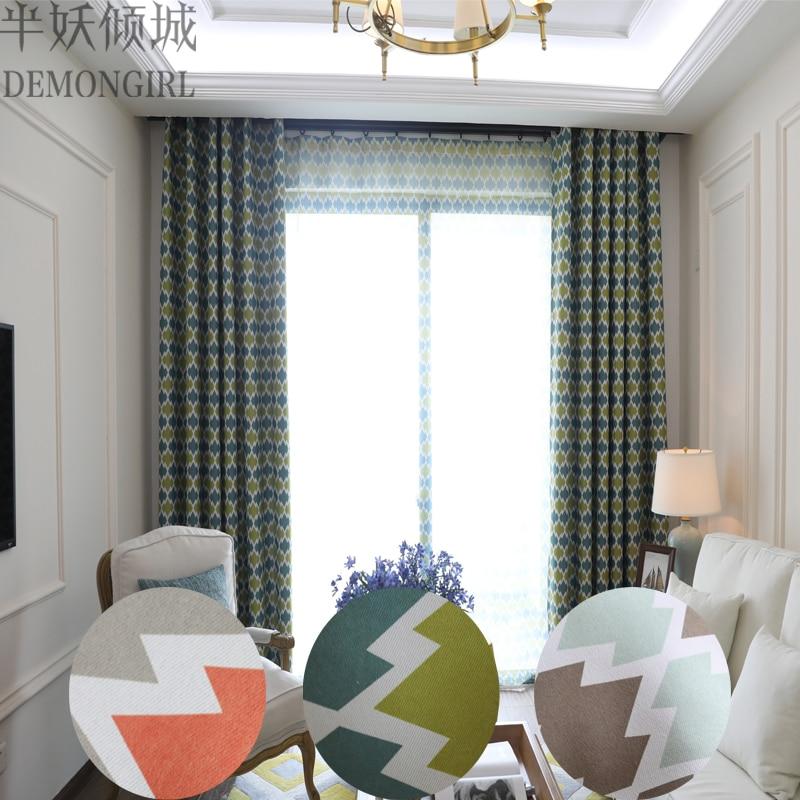 Online Get Cheap Moderne Ontwerp Gordijnen -Aliexpress.com ...