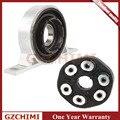 26117542238 Новый приводной вал пропеллера гибкий диск для bmw E60 E61 E63 E65 E66 X3 E83 540i 545i Guibo Универсальный гибкий диск