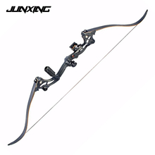 1 Pair 30-50 lbs Mixed Material Bow Limbs Black Color for F163 DIY Archery Hunting Shooting
