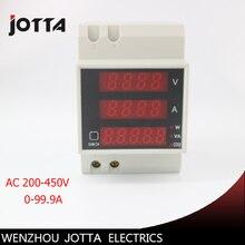 Din rail Dual LED display Voltage and current meter Din-rail voltmeter ammeter range AC 200-450V 0.1-99.9A цена