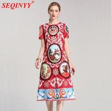 Женское платье в стиле ретро красное элегантное кружевное трапеция