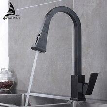 ก๊อกน้ำห้องครัวสแควร์สีดำเดี่ยวห้องครัวTap Single Holeหมุน360องศาหมุนน้ำMixer Tap 866399R
