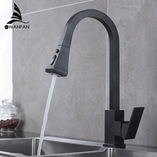 Torneiras de cozinha preto quadrado único punho pull out torneira da cozinha único furo giratória 360 graus rotação misturador água 866399r