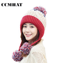 f6c4d7108a7 CCMHAT Winter Plus Cashmere Women Skullies Beanies 3 Hairball Warm Beanies  For Ladies Hats Caps Knitted