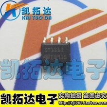 Si  Tai&SH    ST1S10 STLSL0 ST1S10PHRSOP  integrated circuit