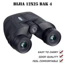 BIJIA 12x25 BAK4 prism high definition porro binoculars portable telescope professional hunting optical outdoor sports цена и фото