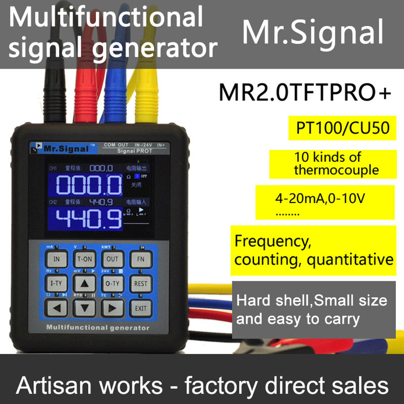 newest multifunction signal generator mr2 0pro 4 20ma smart calibrator for thermocouple resistance urrent and voltage frequency 4-20mA generator calibration Current voltage PT100 thermocouple Signal Pressure transmitter TFT Display USB charging recorder