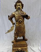 23″China brass copper tiger staunch battle saint Guan Yu buddha Sculpture Statue