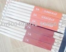 Wholesale – High-grade Maple Drumsticksthe Basis Of Great Popularity On Sale Guchui Lips Maple Drum Hammer Guban