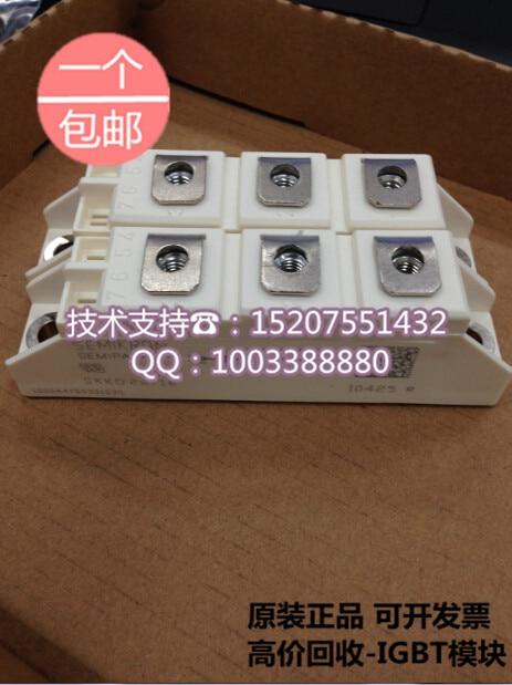 цены  ./Saimi controlled SKKD26/16 26A 1600V new original SCR/diode modules