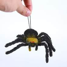 Simulation Lifelike Soft Spider Fool's Day Spoof Scary Tricky Terror Prank Toys(China)