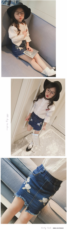 Baby Hip Skirt (8)