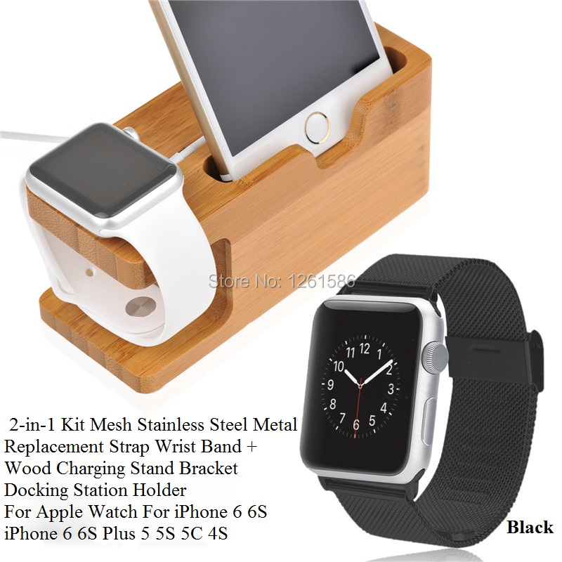for Apple Watch iPhone Stainless Steel Band+Bamboo Wood Charging Bracket  2