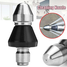 1 Front 6 Rear 1/4'' Quick High Pressure Washer Sewer 6 Jet Nozzle Washing Machine Drain Cleaning Pipe Dredging Cleaning Nozzle free shipping 1 4 1 8 3 8 bsp rotating sewer cleaning nozzle set