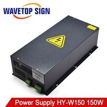Fuente de alimentación láser CO2, HY W150, 150W, para máquina de grabado y corte láser CO2