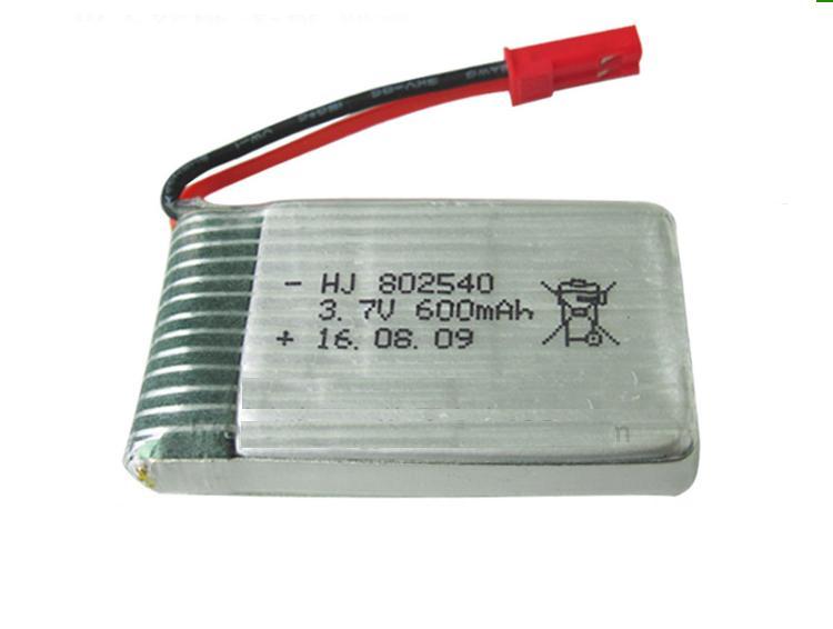 YUKALA 2Pcs/lot 3.7V 600mAh Lipo Battery for509 J509G 509W 510 FX085C2 RC Quadcopter Drone зарядное устройство duracell cef14 аккумуляторы 2 х aa2500 mah 2 х aaa850 mah