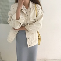 Korean Casual Loose White Denim Jacket Fashion Single Breasted Peter Pan Collar Brief Coats Women