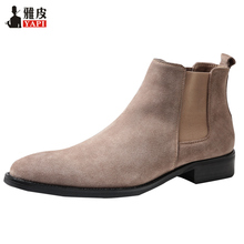 Men Chelsea Boots Cow Suede Leather British Style Pointed Toe Boots Business Man Oxfords Winter Fashion Shoes цены онлайн