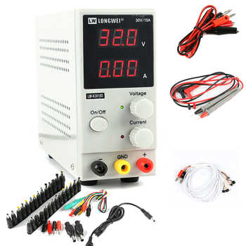 LW-3010D Mini Switching Regulated Adjustable DC Power Supply SMPS Single Channel 30V 10A  US/EU/AU Plug - DISCOUNT ITEM  9% OFF All Category