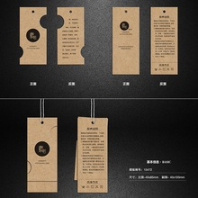 Custom Kraft paper card Womens clothing tags