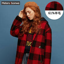 METERSBONWE Plaid Long Coat Female Autumn And Winter New Casual Korean Version Coat(China)