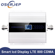 مكرر 850 شاشة LCD 3G GSM /CDMA 850/800 Mhz 850MHz مكرر الداعم هاتف محمول مكرر إشارة المحمول مكبر للصوت تكرار