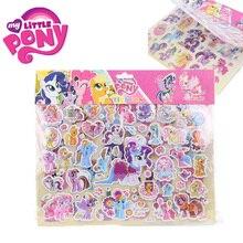 My Little Pony Toys Nail Art 3D PVC Pony Stickers Pinkie Pie Twilight Sparkle Cartoon Stickers For Bicycle Fridge Laptop
