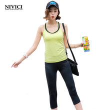 Classical Color Yellow and Black Two Pieces Women's Yoga Set Vest+Pants Breathable Fitness Gym Outdoor Sportswear Back Design