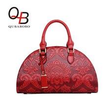 QUBABOBO Marke Geprägte Frauen Shell Tasche Chinesischen Nationalen Stil Leder Handtasche Umhängetaschen Damen Red Top Handtasche BT0000027