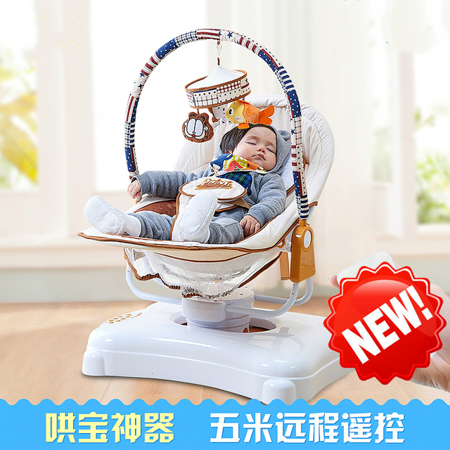 74458f3cb32 Baby To Sleep Cradle Rocking Chair Electric Crib Baby Bouncer Swing with  Power Adapter Intelligent Newborn Bed Bluetooth Version