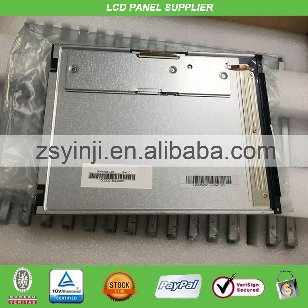 10.4 lcd panel G104AGE-L0210.4 lcd panel G104AGE-L02