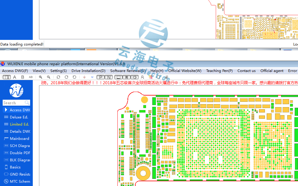 WUXINJI DONGLE motherboard schematic diagram Repairing for