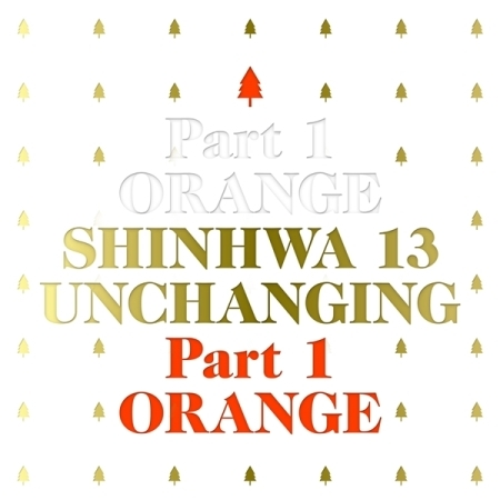 SHINHWA 13ATH ALBUM - UNCHANGING PART 1 ORANGE - LIMITED EDITION -  Release Date 2016.11.29 dreamcatcher single album nightmare release date 2017 01 13