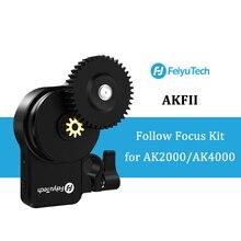 Feiyutech akfii kit de concentração de motor, sem escova, para ak2000 ak4000 ak series dslr, estabilizador, gimbal, fácil instalação