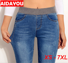 Womens Waist Elastic Jeans Comfortable High Waisted 7XL Pants Casual Denim ouc549a