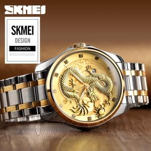 Image 3 - 2020 SKMEI lüks çin ejderha deseni erkekler altın Quartz saat erkek saatler su geçirmez kol saatleri Relogio Masculino 9193
