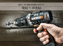 New arrival  WORX electrical screw driver 20V Li-ion with 1 battery 1charger WORX WX372 and tool box