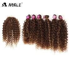 Шляхетний афро кучерявий кучеряве волосся 16-20 дюймів 7шт. / Добу Синтетичні пакети для волосся з закритою нижньою частиною мереживного закривання передньої частини 240г