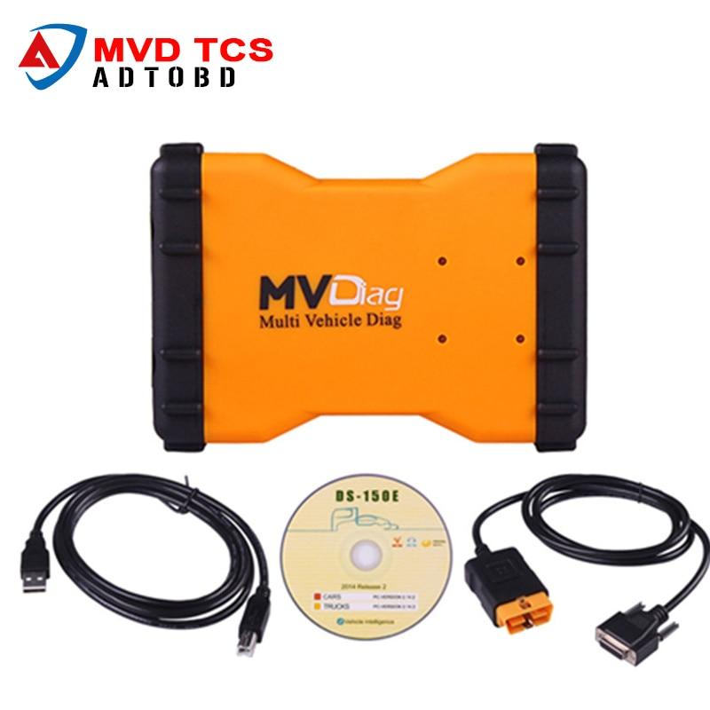 Цена за 2017 Последним MVDiag Бесплатный Активировать 2014. R3 R2 МВД VCI с bluetooth для автомобилей и грузовиков Диагностический Инструмент бесплатно доставка