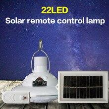 Super Bright Multi-Function Solar…