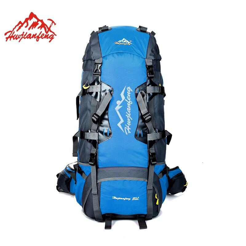 HU WAI JIAN FENG Outdoor Bags 80L Backpack Waterproof Large Capacity Unisex Backpacks Mountaineering Trip Camping