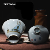 150ml Zen Japanese Style Vintage Porcelain Gaiwan Chinese Kung Fu Tea Set Tea Bowl Master Cup Teapot Creative Ceramic Home Decor