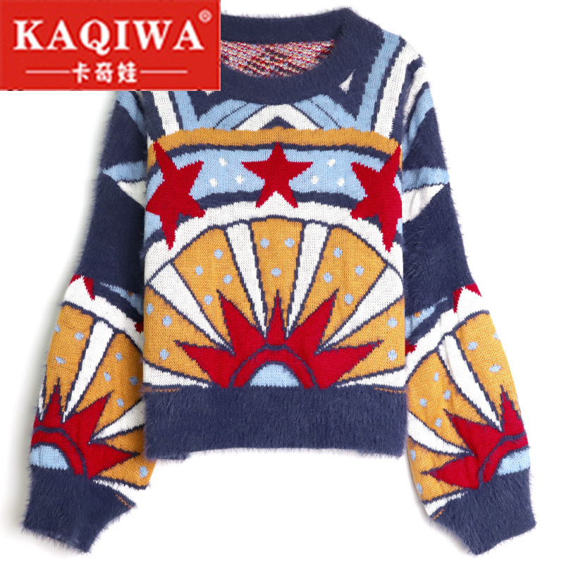 2018 Runway Autumn And Winter High-grade Imitation Felted Sweater Ladies Hay Hair Hem Open Sweater Women Quality Geometry