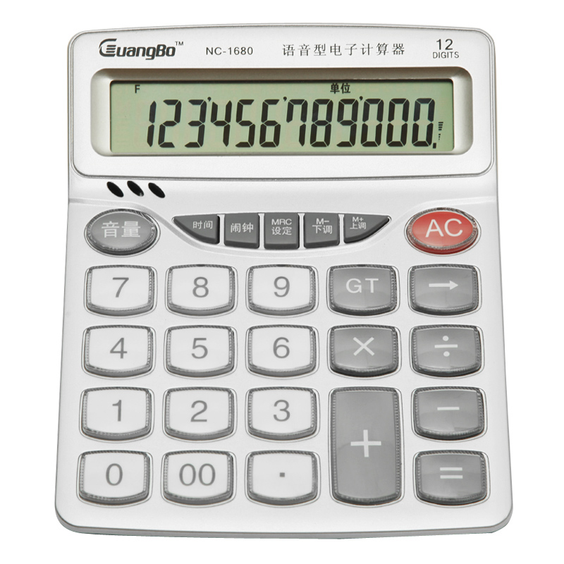 Guangbo 12 Digits Electronic font b Calculator b font White Dual Power Solar Energy Or AAA