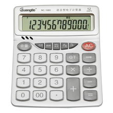 Guangbo 12 Digits Electronic Calculator White Dual Power Solar Energy Or AAA Battery Big Screen High Quality Calculators NC-1680