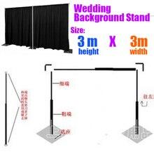 9.8ft x 9.8ft хорошего качества фон из нержавеющей стали труба рамка стойка для свадебной церемонии с расширяемыми стержнями