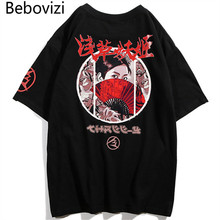 Bebovizi Summer Japanese Ukiyo E Geisha Hip Hop T-Shirt Hipster Short Sleeve Tshirt Harajuku Streetwear Oversized Men T Shirt