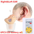 Small Exquisite Convenient Portable invisible Noise Reduction Inner Ear Type Wireless Mini for old hearing AIDS aid left ear